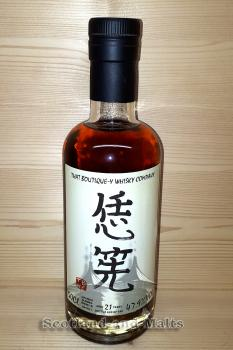 Japanese Blended Whisky #1 - 21 Jahre Batch 1 mit 47,9% That Boutique-y Whisky Company